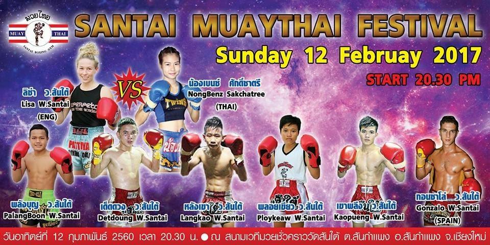 Poster del evento del santai festival donde aparecemos los peleadores