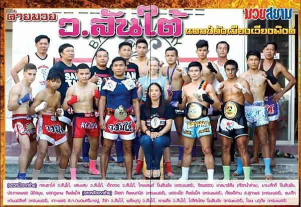 Todo el equipo santai, peleadores y entrenadores y la jefa en la revista Muay Siam