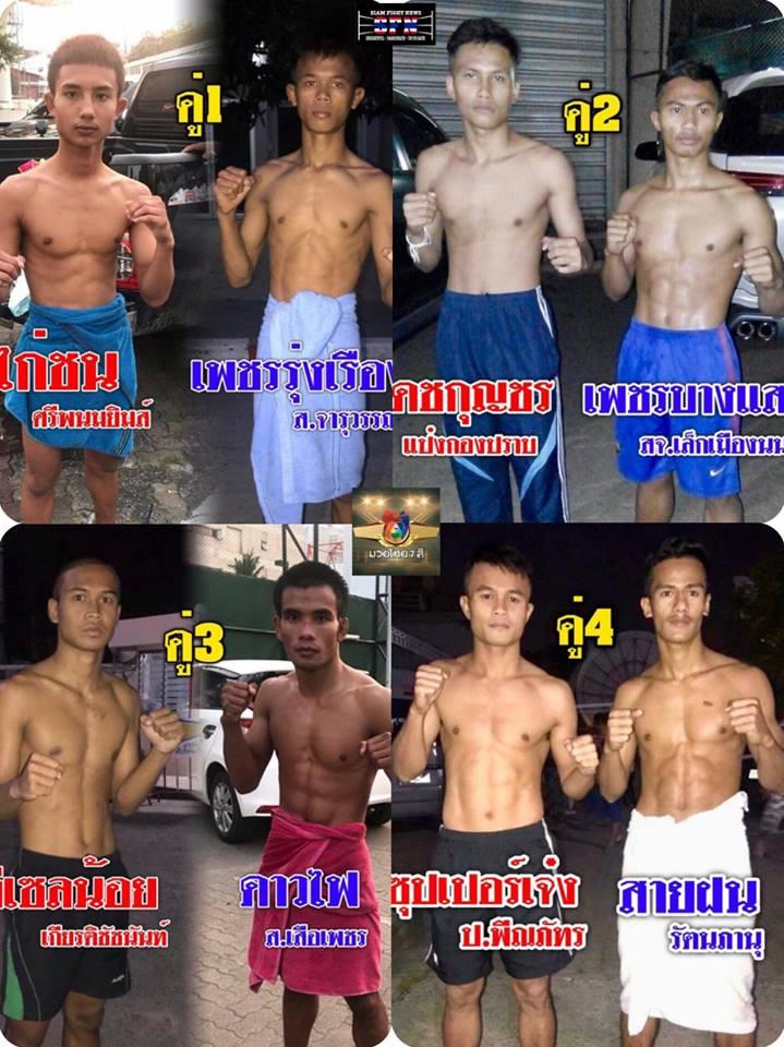 Luchadores después de chequear su peso