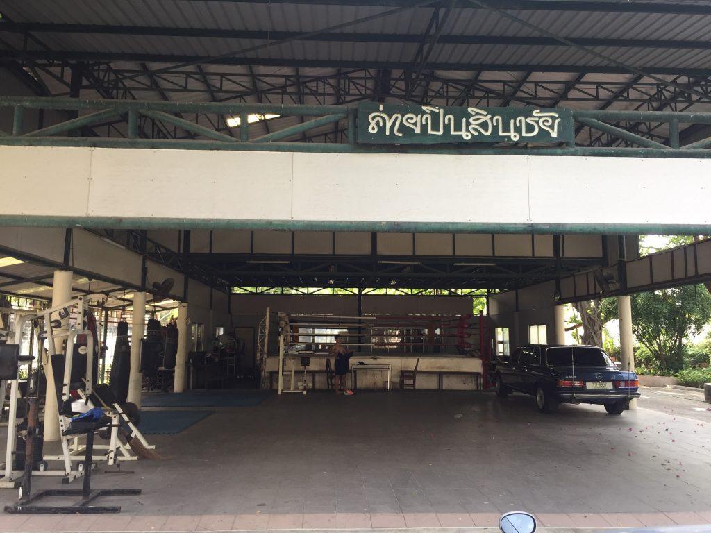 Gimnasio de la familia Pinsinchai en Bangkok