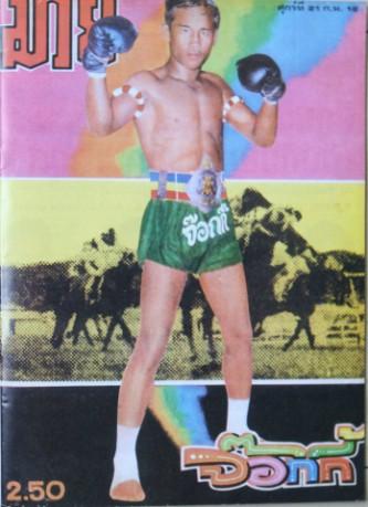 Luchador Jocky Sitkampai del gimnasio Jocky Gym